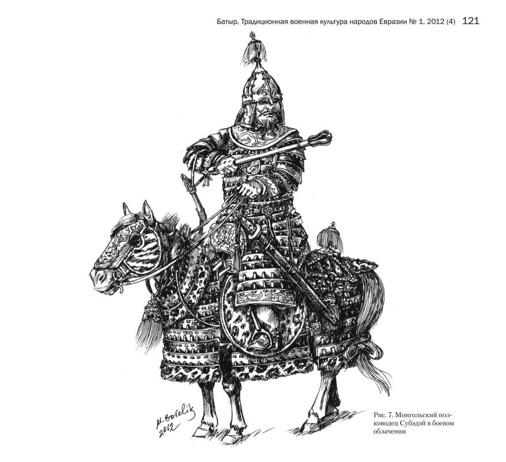 Subeedei baatar